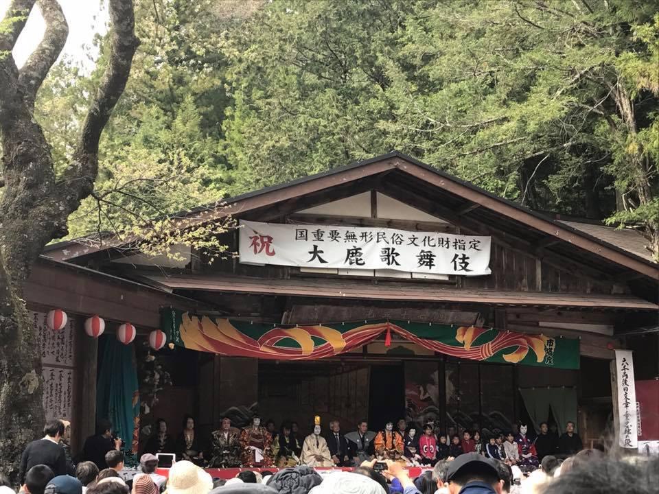 大鹿歌舞伎舞台挨拶